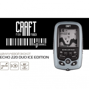 эхолот craft echo 220 duo ice edition Craft