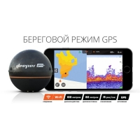 Эхолот Deeper Sonar Pro + GPS